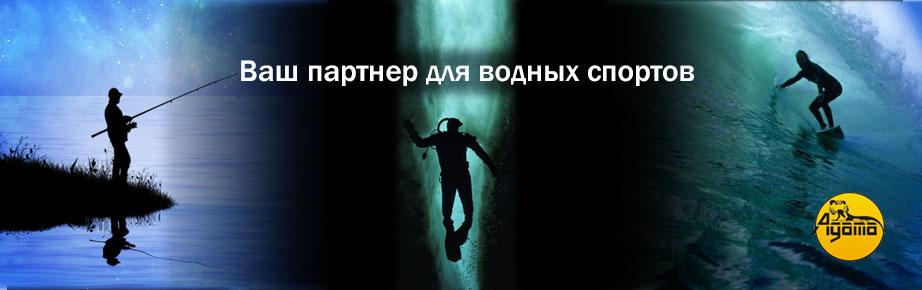 úvodní banner rusko